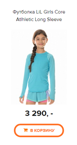 257_4806 10Core Atlhletic Long Sleeve b.png