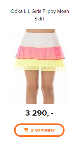 257_4806 14 Flippy Mesh Skirt R.png