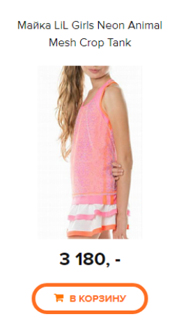 257_4806 16Neon Animal Mesh Crop Tank.png